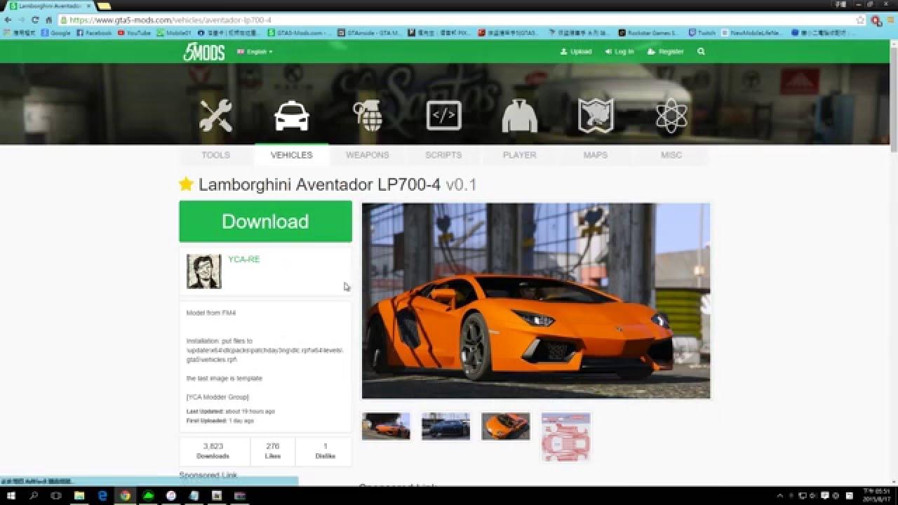 GTA5如何安裝汽車模組 - YouTube