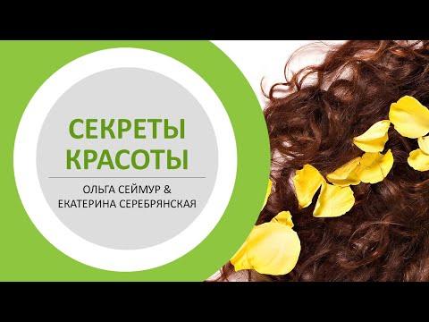 Яблочный уксус: польза для волос
