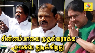 Sasikala Supporters wants Chinnamma as Chief Minister