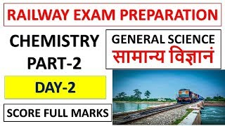 GENERAL SCIENCE(CHEMISTRY) PART-2 FOR RAILWAY ASSISTANT LOCO PILOT 2018