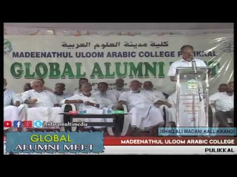 Madeenathul Uloom Arabic College | Global Alumni Meet | Ishaq Ali Madani Kallikkandi