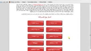 طريقة الربح من الأنترنت منتدي فوركس العرب