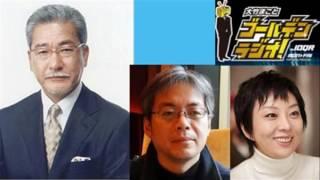 青木理さんの著書「日本会議の正体」 → https://goo.gl/aofysI ジャーナ...