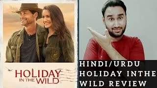 Holiday in the Wild - Movie Review Hindi Urdu | Faheem Taj