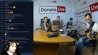 Donetsk Live №452: