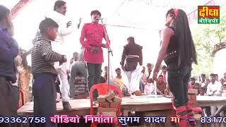संगीत दौलत की जंग उर्फ गंगा बनी डाकू भाग – 15 रमुवापुर सीतापुर की नौटंकी diksha nawtanki 6393362758