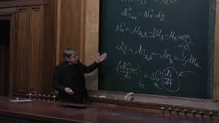 Коробов М. В. - Физическая химия II - Скорость химической реакции. Формальная кинетика