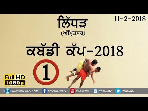 LIDHAR (Amritsar) KABADDI CUP - 2018 🔴 Full HD 🔴 Part 1st
