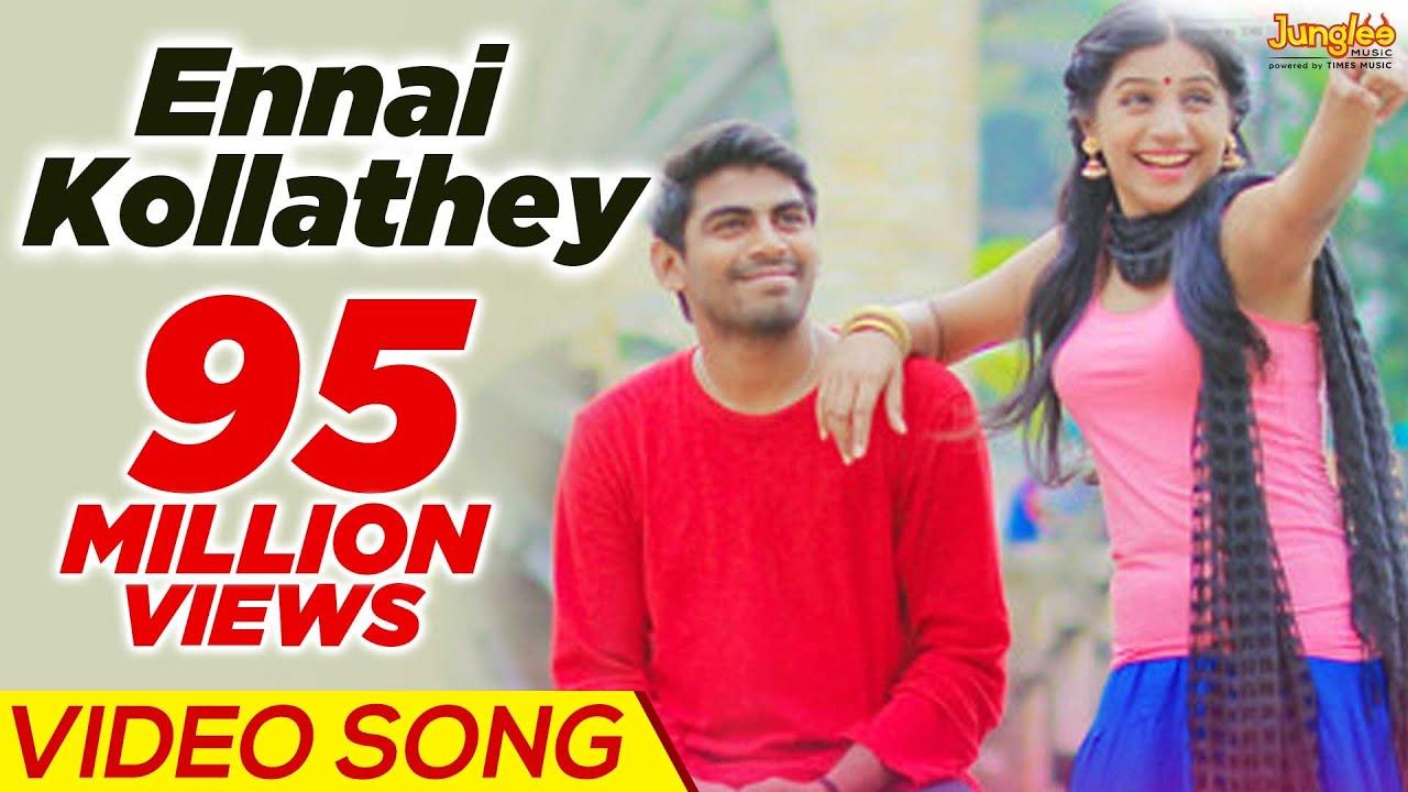 Ennai Kollathey Video Song | Geethaiyin Raadhai | Ztish | Shalini Balasundaram