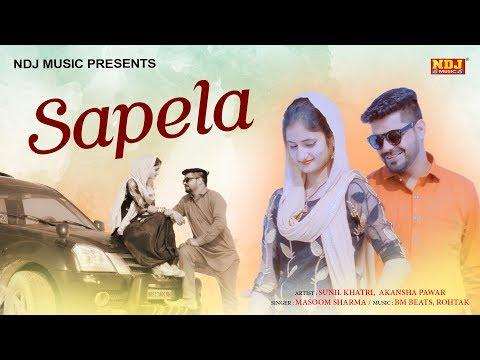Sapela | सपेला #Masoom Sharma | Sunil Khatri #Sumit Balmbhiya #Haryanvi Song 2018 #Latest Songs #NDJ