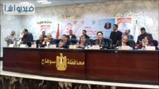 بالفيديوايمان البحر درويش يقود مبادرة لجمع تبرعات لمستشفى سوهاج الجامعى