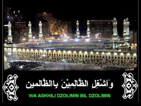 Selawat Nuril Mubin Shalawatun Nabi Ustadz Jefri Al Bukhori (Uje)   صَلَوَا ه نُوْرِ الْمُبِيْن