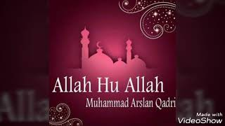 Wo Tanha Kon Hai ALLAH HU ALLAH (Best Islamic Whatsapp Status)
