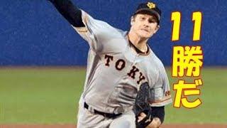 巨人は六回に3番・坂本、4番・阿部の連続本塁打が飛び出すなど、計3...