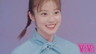 かわいすぎる!今田美桜の素顔がわかるQ&A動画 今田美桜 検索動画 26