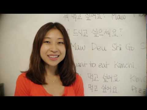 "How to say ""What would you like to eat?"" in Korean - Learn Korean Ep 24"