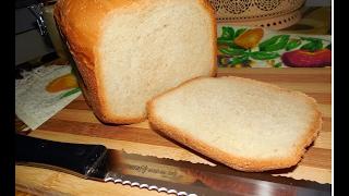 Белый хлеб/батон в хлебопечке Moulinex