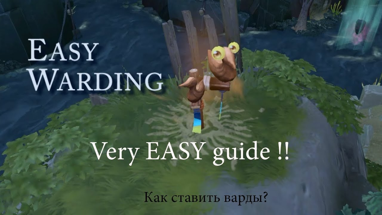 dota 2 wiki warding youtube