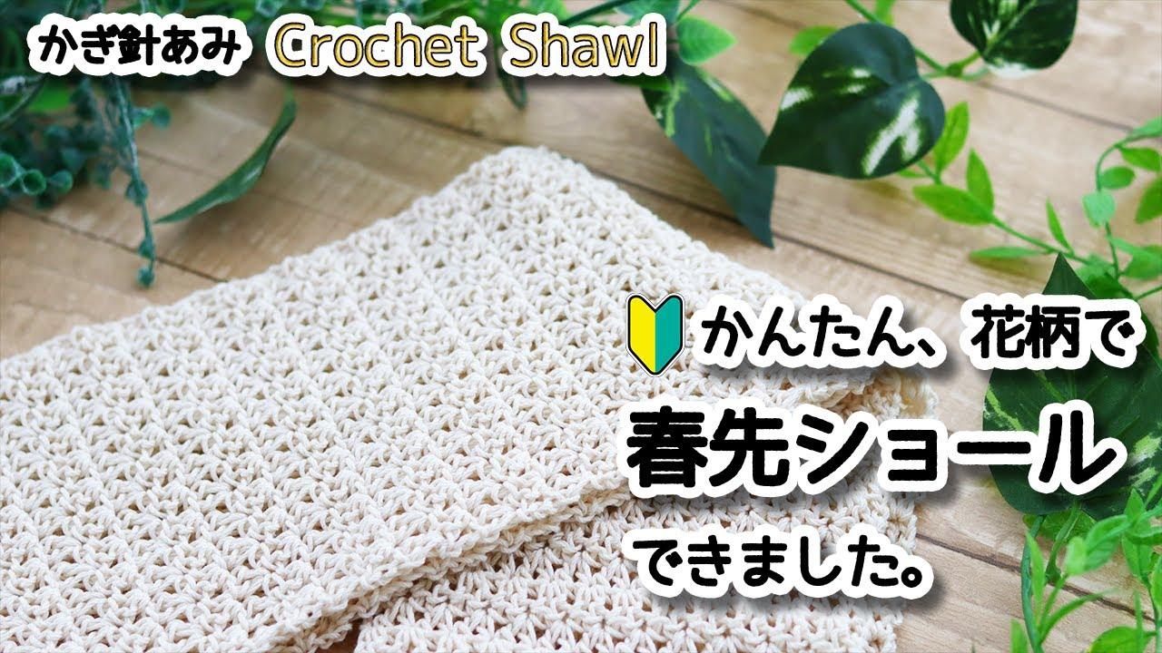 モコタロウ 編み物 動画
