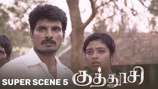 Kuthoosi - Movie Scene 5 | Dileepan | Amala Rose Kurian | Yogi Babu