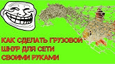 Сетеполотна из капроновой нити производителя «касимовские сети» г. Касимов. Каталог 2015-2016. Цена, сайт, контакты фабрики. Продажа.