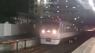 西武鉄道10109F 上り特急むさし飯能止まり 飯能到着