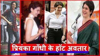 Hot LifeStyle of Priyanka Gandhi