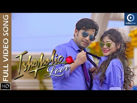 ISHQHOLIC LOVE | ODIA MUSIC VIDEO | ASWIN | MADHUSPRIYA