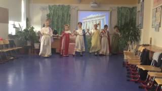 Спектакль по мифологии Древней Греции, 2