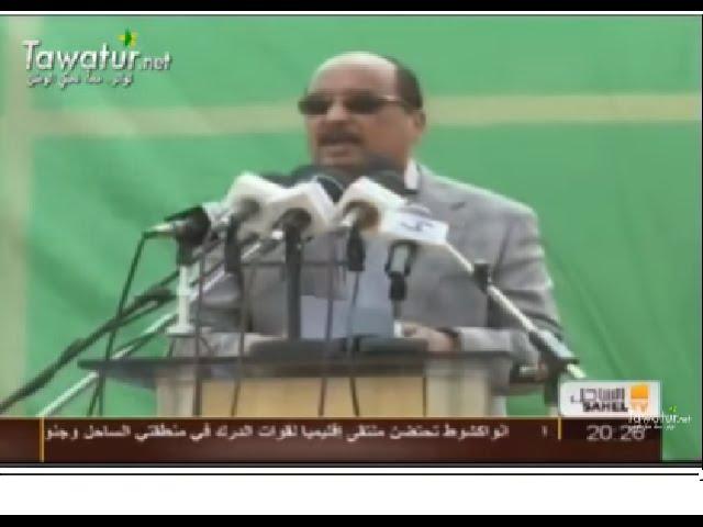 Le Président de la République réitère sa volonté de respecter la Constitution - Sahel TV