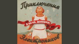 Колыбельная медведицы (feat. Таня Буланова)