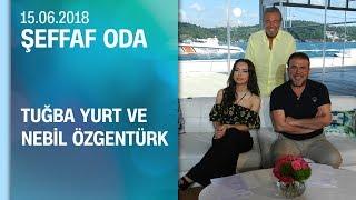 Tuğba Yurt ve Nebil Özgentürk, Şeffaf Oda'ya konuk oldu - 15.06.2018 Cuma Video