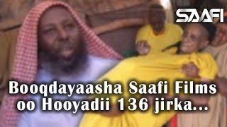 Hooyo Somali 136 jir ah