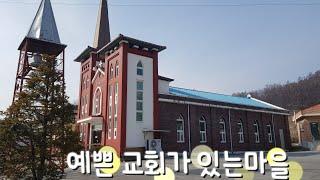 귀촌마니/임대빈집찾아 동네한바퀴ㅡ5 :경북 예천군 은풍면 은산1리 서사마을