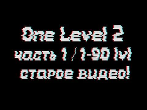 Быстрое прохождение игры One Level 2: Стикмен побег из тюрьмы (1 часть, 1-90 Lvl)