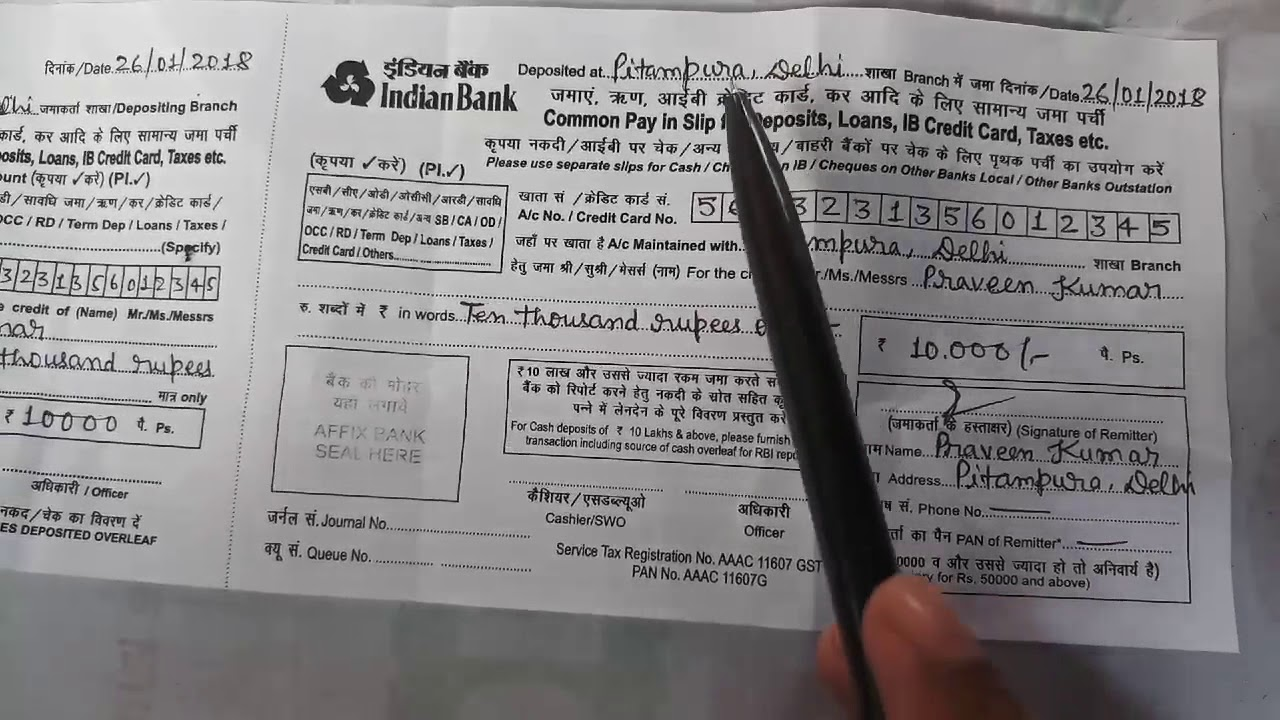 indian bank deposit slip images