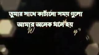 valobashar ♥golpo kobita tune [abir+juthi]