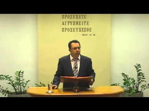 06.09.2015 - Ψαλμός 15 & Ματθαίος Κεφ 18 - Τάσος Ορφανουδάκης