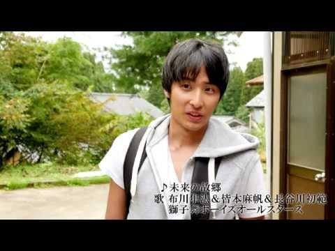 映画『獅子舞ボーイズ』劇中曲CD発売!!