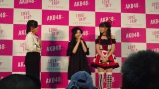2016/10/9(日)にパシフィコ横浜にて行われた フォトセッション&囲み取...