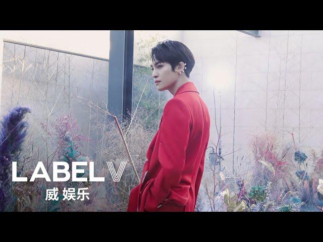 [WayV-log] A Day of YANGYANG making his debut as a model