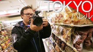 Japoński sklep spożywczy - combini [Tokio, Japonia]