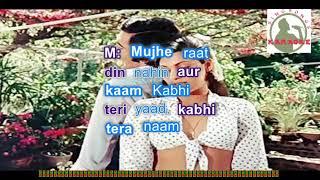 MUJE KUCH KEHNA HAI  hindi karaoke for Male singers with lyrics