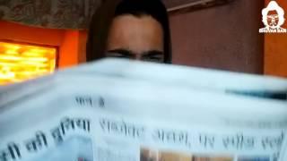 BB Ki Vines Online Dating REACTION   Reaction video by Pardesi girl