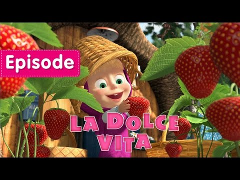 Thumbnail: Masha and The Bear - La Dolce Vita (Episode 33) New episode 2016!