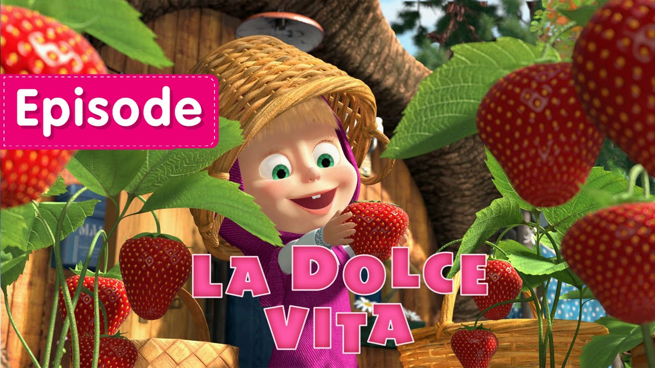Masha and The Bear – La Dolce Vita (Episode 33) New episode 2016!