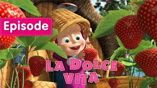 Repeat youtube video Masha and The Bear - La Dolce Vita (Episode 33) New episode 2016!