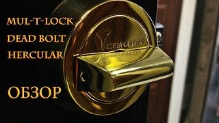 видео Замки Mul-T-Lock