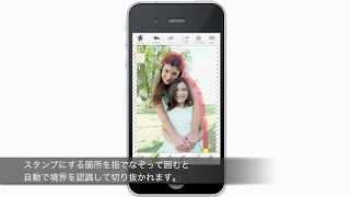 【IPhone/iPadアプリ】切り抜きマイスタンプ