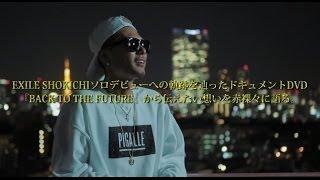 EXILE SHOKICHI Official HP http://exile-shokichi.jp/ EXILE SHOKICHI...